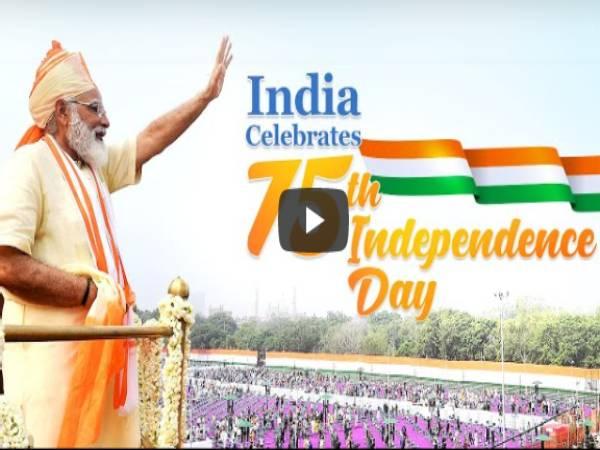 Independence Day 2021 PM Modi Speech: 15 अगस्त पर पीएम मोदी के भाषण की 75 बड़ी बातें
