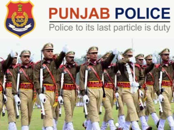 Punjab Police Recruitment 2021: पंजाब पुलिस हेड कांस्टेबल भर्ती के लिए आवेदन शुरू, जानिए डिटेल