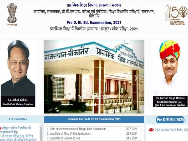 Rajasthan BSTC Pre DElEd Result 2021 Check Link राजस्थान बीएसटीसी प्री डीएलएड रिजल्ट 2021 डायरेक्ट चेक करें