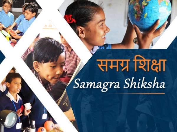 Samagra Shiksha Scheme: स्कूल शिक्षा के लिए 2.94 लाख करोड़ मंजूर, सबको मिलेगा शिक्षा का अधिकार