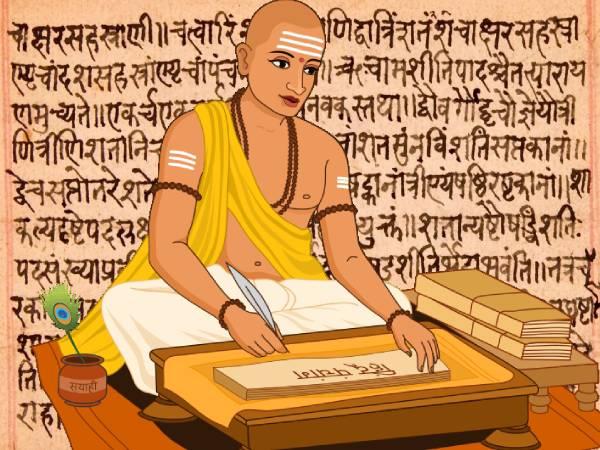संस्कृत दिवस का इतिहास, महत्व और निबंध