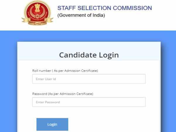 SSC MTS Admit Card 2021 Download Link एसएससी एमटीएस एडमिट कार्ड 2021 जारी, डाउनलोड करें