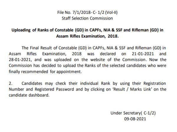 SSC GD 2021 Rank: एसएससी जीडी कांस्टेबल रैंक जारी, डायरेक्ट लिंक से करें चेक