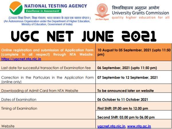UGC NET June 2021: यूजीसी नेट परीक्षा तिथि जारी, रजिस्ट्रेशन प्रक्रिया शुरू- देखें पूरा शेड्यूल