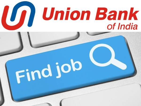 UBI Recruitment 2021: यूनियन बैंक में मैनेजर समेत 347 पदों पर भर्ती शुरू, जानिए वेतन आवेदन की डिटेल