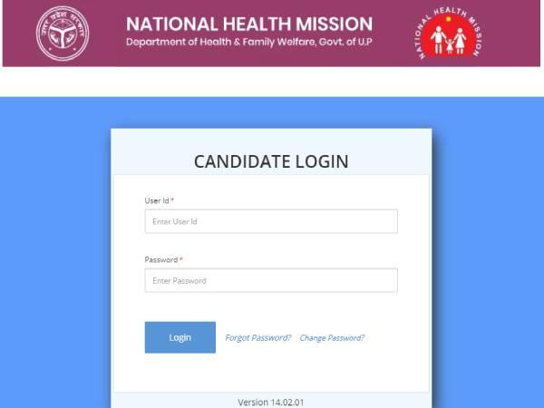 UP NHM Admit Card 2021 Download Link: यूपी एनएचएम सीएचओ एडमिट कार्ड 2021 डाउनलोड करें