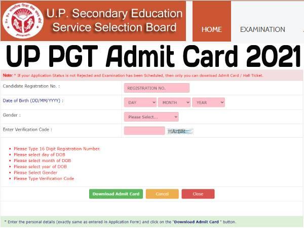 UP PGT Admit Card 2021 Download Link: यूपी पीजीटी एडमिट कार्ड 2021 डायरेक्ट लिंक से डाउनलोड करें