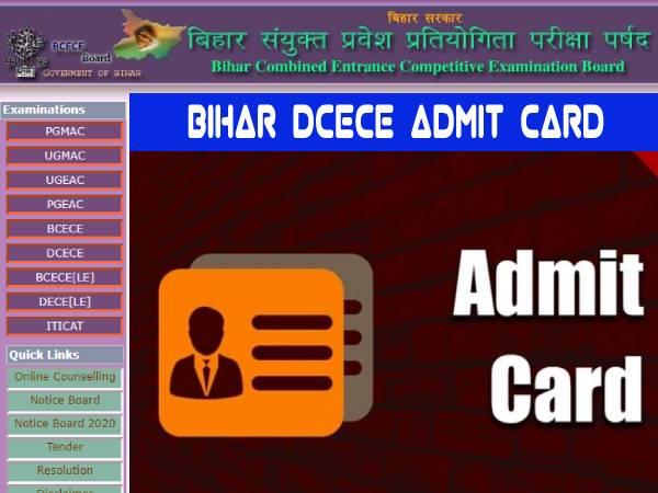 Bihar DCECE Admit Card 2021 Download Link: बिहार डीसीईसीई एडमिट कार्ड 2021 bceceboard.bihar.gov.in पर जारी