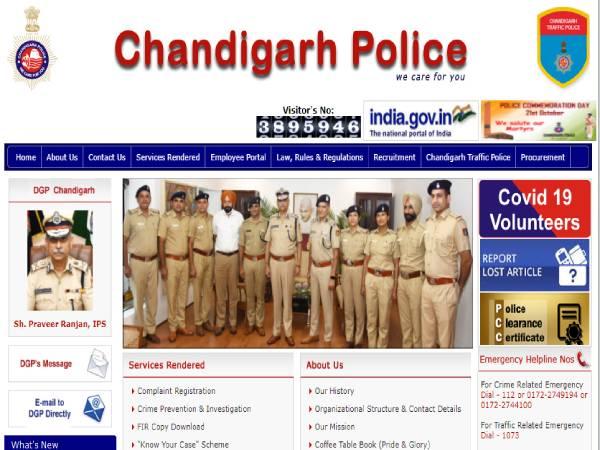 CG Police SI Bharti 2021: छत्तीसगढ़ पुलिस भर्ती 2021 के लिए 31 अक्टूबर तक आवेदन करें
