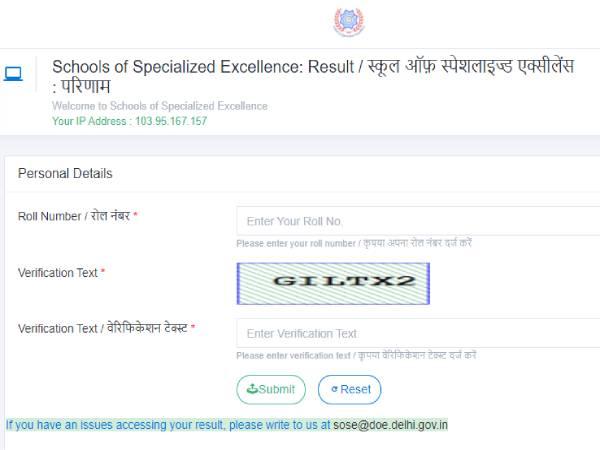 Delhi SoSE Result 2021 Check Link: दिल्ली एसओएसई रिजल्ट 2021 घोषित, यहां चेक करें