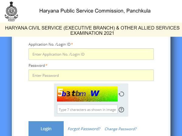HPSC Admit Card 2021 Download Link: हरियाणा सिविल सेवा परीक्षा एडमिट कार्ड 2021 hpsc.gov.in पर जारी