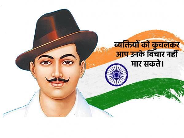 Bhagat Singh Jayanti 2021: भगत सिंह कैसे हुए शहीद, जानिए 10 बड़ी बातें