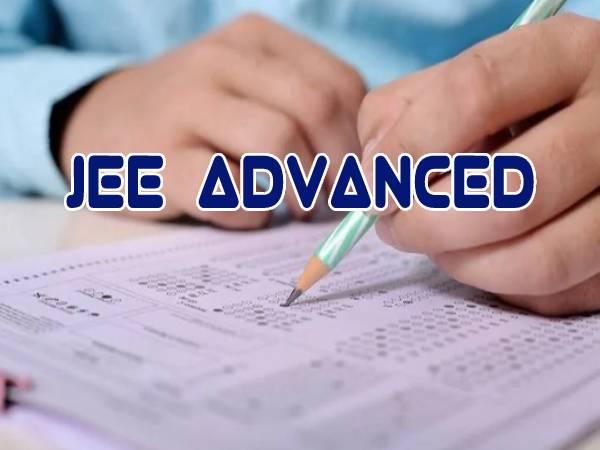 JEE Advanced 2021: जेईई एडवांस्ड के लिए रजिस्ट्रेशन शुरू, जानिए पूरी डिटेल