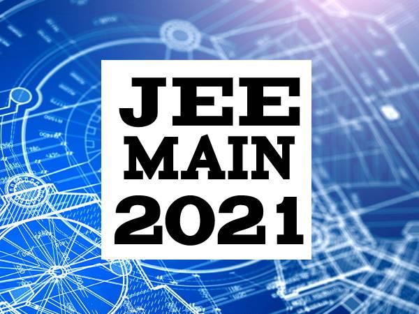 JEE Main Result 2021 Live Updates: जेईई मेन फाइनल रिजल्ट 2021 स्कोरकार्ड डाउनलोड करें