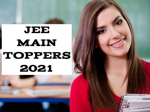 JEE Main Toppers List 2021: जेईई मेन रिजल्ट में 18 छात्रों ने किया टॉप, टॉपर्स लिस्ट देखें