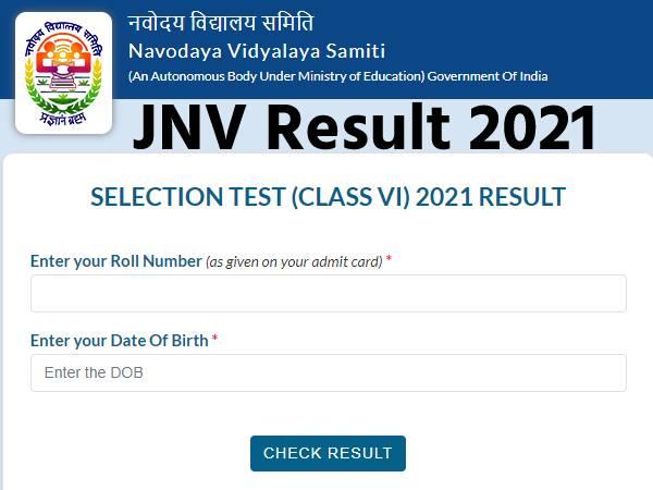 JNV Result 2021 Class 6 11 Check Link जेएनवीएसटी कक्षा 6 11 रिजल्ट 2021 मेरिट लिस्ट डाउनलोड करें