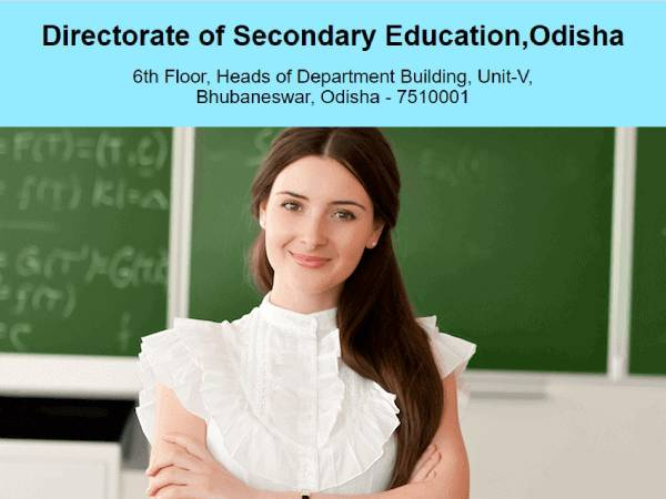 Odisha Teacher Recruitment 2021: ओडिशा शिक्षक भर्ती 2021 के लिए 30 सितंबर तक आवेदन करें