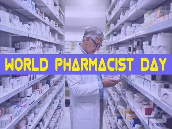 World Pharmacist Day 2021: विश्व फार्मासिस्ट दिवस पर भाषण निबंध इतिहास महत्व कोट्स