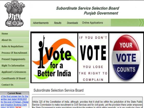 पंजाब PSSSB Patwari Admit Card 2021 Download Link लिंक जारी, ऐसे डाउनलोड करें