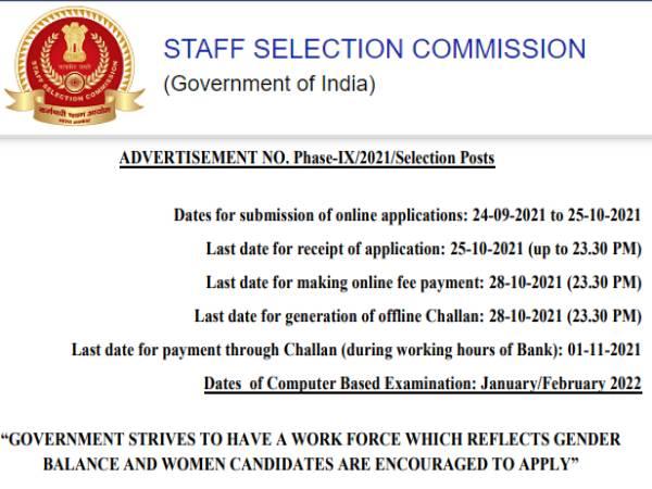 SSC Recruitment 2021 एसएससी फेज 9 भर्ती के लिए रजिस्ट्रेशन शुरू, 10वीं पास 25 अक्टूबर तक आवेदन करें