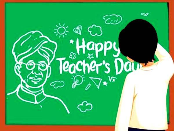 Teachers Day 2021: समय सबसे बड़ा गुरु, हर किसी को मिली ये 5 सीख