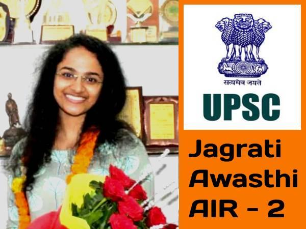 UPSC Topper 2021 Success Story: जागृति अवस्थी ने जॉब छोड़कर की यूपीएससी सिविल सेवा की तैयारी, टॉपर बनी