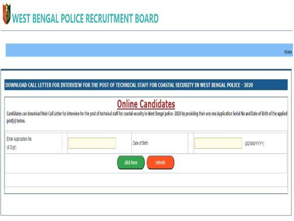 WBPRB Admit Card 2021 Download Link: पश्चिम बंगाल पुलिस कांस्टेबल एडमिट कार्ड 2021 डाउनलोड करें