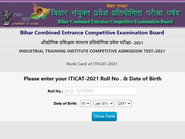 Bihar DCECE BCECE Result 2021 Rank Card Download बिहार डीसीईसीई बीसीईसीई रिजल्ट 2021 रैंक कार्ड डाउनलोड करें