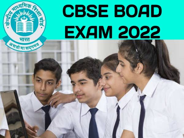 CBSE Time Table 2022 PDF Download Link सीबीएसई 10वीं 12वीं डेट शीट टाइम टेबल 2022 पीडीएफ डाउनलोड करें