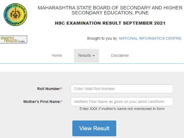 Maharashtra SSC HSC Supplementary Result 2021 महाराष्ट्र 10वीं 12वीं सप्लीमेंट्री मार्कशीट 2021 डाउनलोड करें