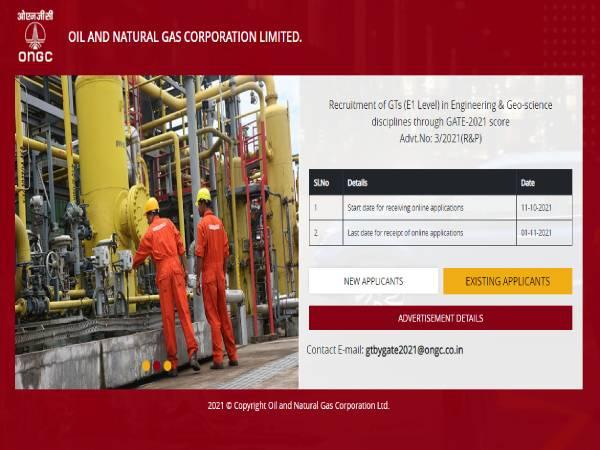 ONGC Recruitment Through GATE 2021: ओएनजीसी भर्ती 2021 आवेदन प्रक्रिया शुरू, ऐसे करें अप्लाई