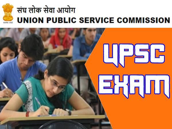 UPSC IAS Exam Guidelines Dress Code Instructions यूपीएससी सिविल सेवा परीक्षा गाइडलाइन्स ड्रेस कोड जारी