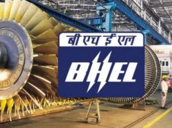 Bhel Law Officer Recruitment