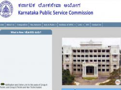 Karnataka Public Service Commission Recruitment