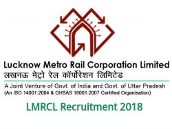 Lmrcl Recruitment