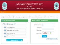 How Download Cbse Net 2018 Admit Card