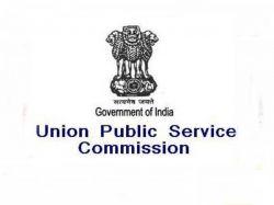 Upsc Civil Services Exam Upper Age Limit Fixed