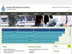 Hssc Group D Admit Card Be Released Today Know How To Download Hssc Gov In