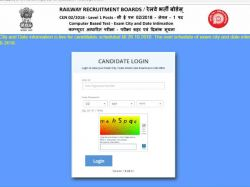 Rrb Group D Admit Card Rrb 16th October Exam Schedule 2018 Release Know How To Download