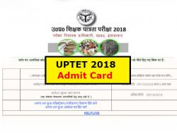 Uptet Admit Card To Be Release Soon Know How To Download Upbasiceduboard Gov In