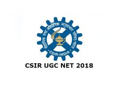 Csir Ugc Net 2018 Result Declare Check Here Http Csirhrdg Res In