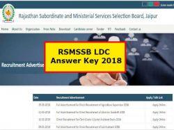 Rsmssb Ldc Answer Key 2018 Released At Rsmssb Rajasthan Gov In Check Details Here