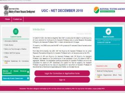 Ugc Net December 2018 Admit Card Release Know How To Download Https Ntanet Nic In
