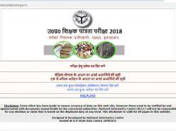 Uptet 2018 Answer Key To Release Soon Check Upbasiceduboard Gov In