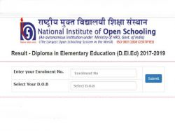 Nios Deled Result Second Semester Result 2018 Check Here At Dled Nios Ac In
