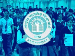 Cbse Class 12th Board Exam 2020 Physical Education Tips