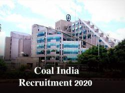 Coal India Recruitment 2020 For Management Trainee