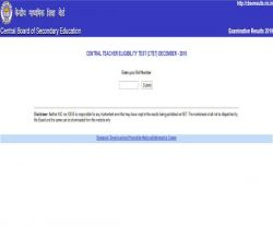 Ctet Result 2019 December Exam Declared At Cbseresults Nic In