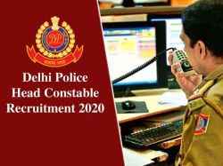 Delhi Police Head Constable Recruitment 2020 For 649 Vacancies Delhipolice Nic In