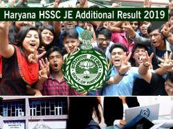 Haryana Hssc Je Additional Result 2019 Released At Hssc Gov